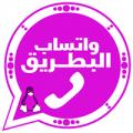 Download Pink BTWhatsApp 2021
