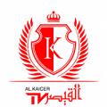 alkisar tv القيصر تي في